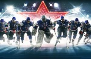 hokkey-ska-ska-hockey