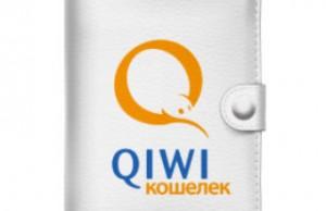 qiwi_koshelek