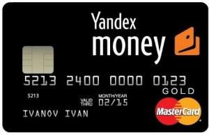 bankovskaia-karta-yandeks-dengi-781212