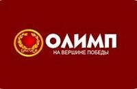 olimp-kz