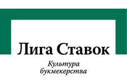 logo_bk_ligastavok