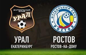 Футбол Лига Европы 2 15/2 16 - Кубань (Краснодар