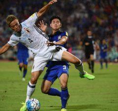 Thailand+v+Japan+2018+FIFA+World+Cup+Qualifier+wj9OMWWn-mDl